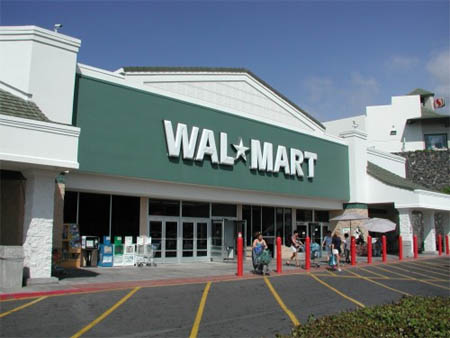 cyber monday 2010 ,Walmart Cyber Monday Deals