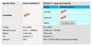 aakash tablet, aakash, akash, ubislate, datawind, aakash tablet datawind, aakash tablet preorder, ubislate 7