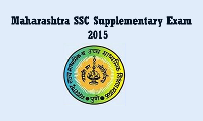 maharastra ssc supplementary exam result 2015
